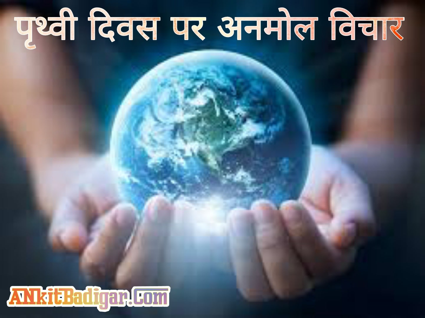 Earth Day Anmol Vichar Quotes in Hindi