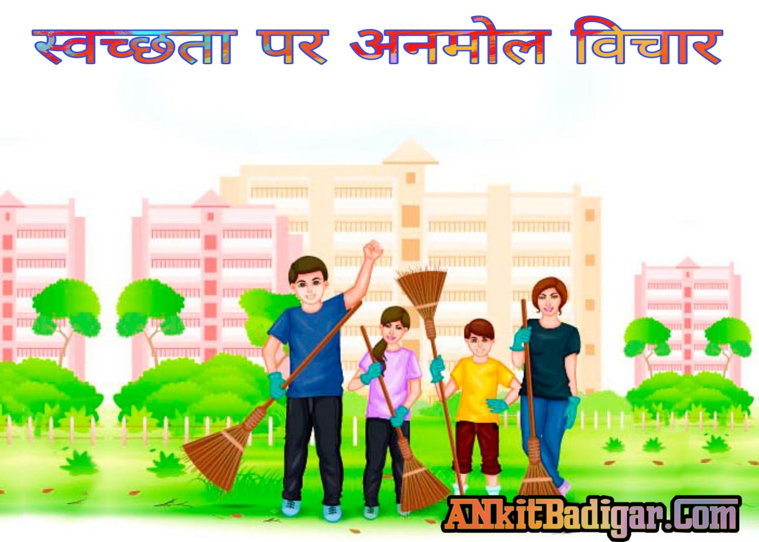 Cleanliness Quotes in Hindi