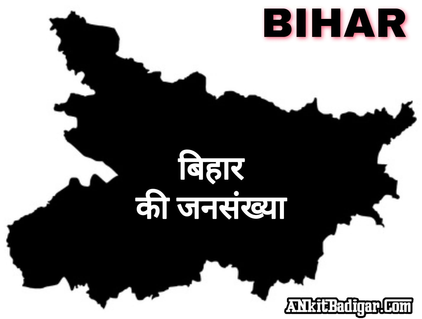 Bihar Ki Jansankhya