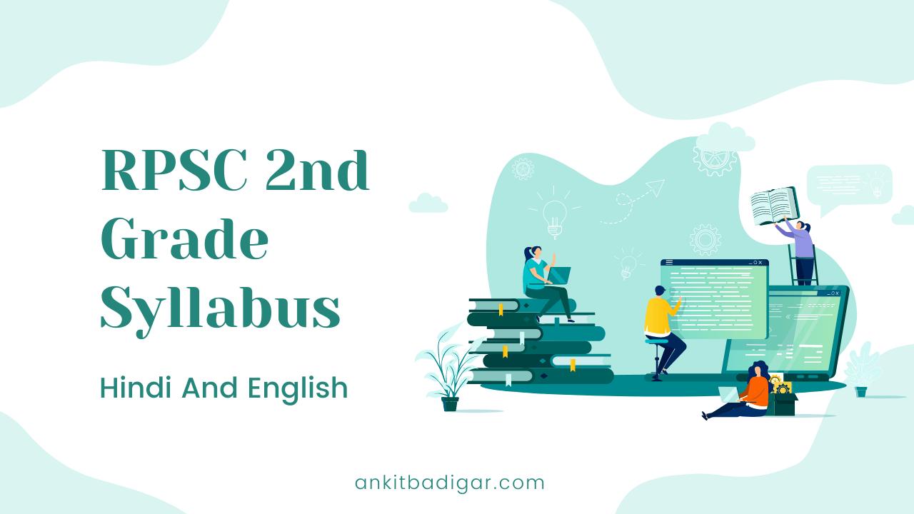 RPSC 2nd Grade Syllabus in Hindi